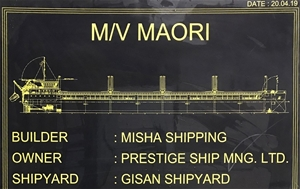 mv MAORI (NB65) - First Steel Cutting